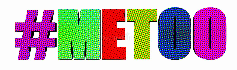 logotipo cómico del texto del estilo del molticolor imitación stock de ilustración