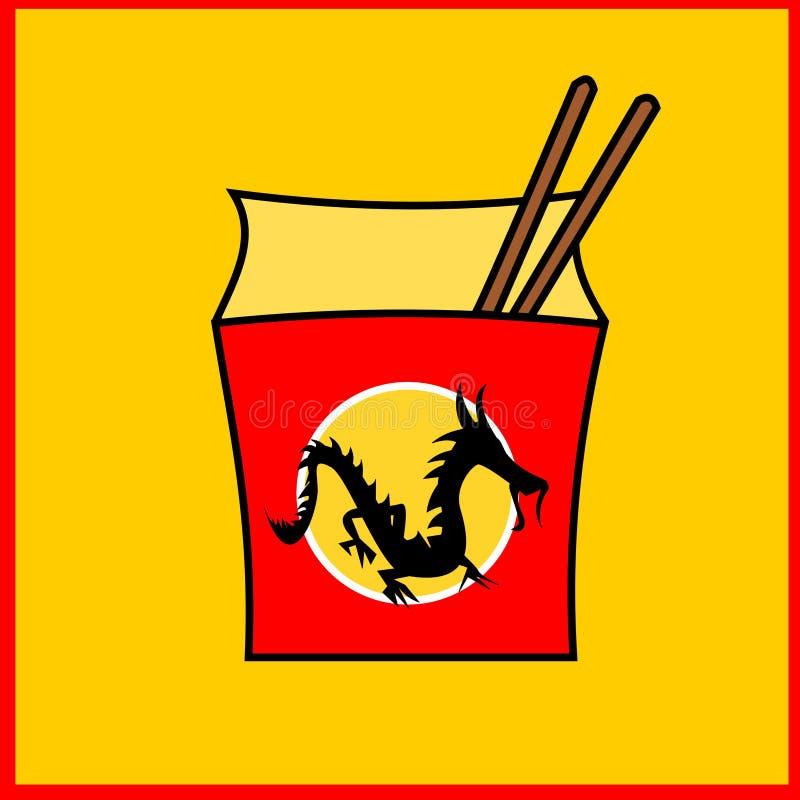 Logotipo chinês do restaurante do fastfood foto de stock