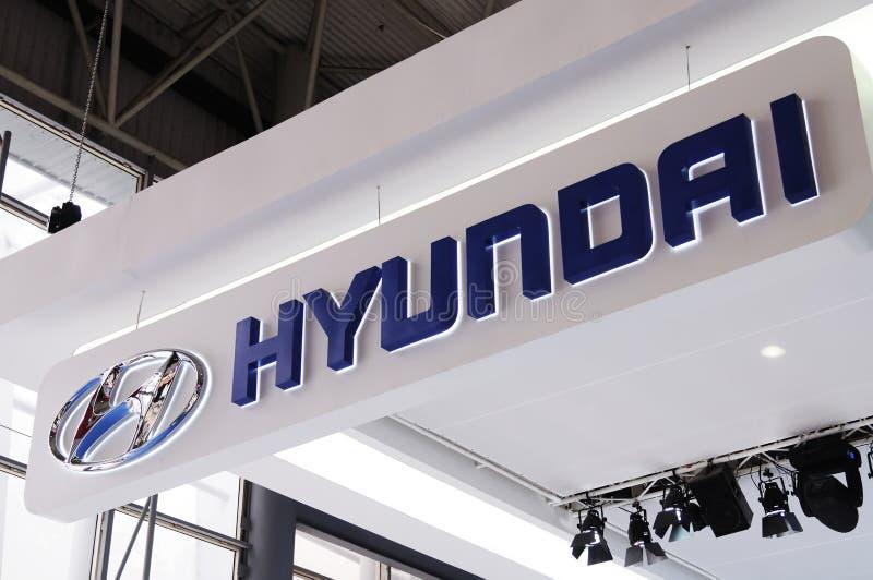 Logotipo coreano de Hyundai fotos de stock royalty free