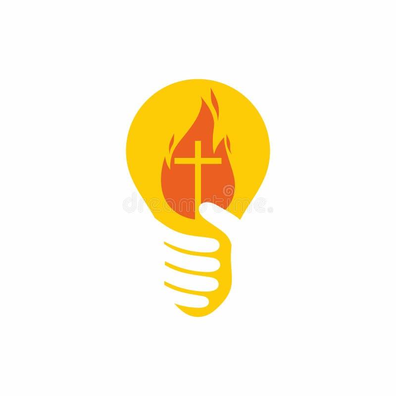 Logotipo da igreja Símbolos cristãos Lâmpada, luz do mundo - a cruz de Jesus Christ ilustração do vetor