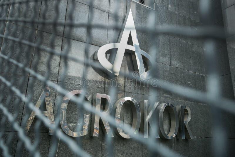 Logotipo de Agrokor foto de archivo libre de regalías