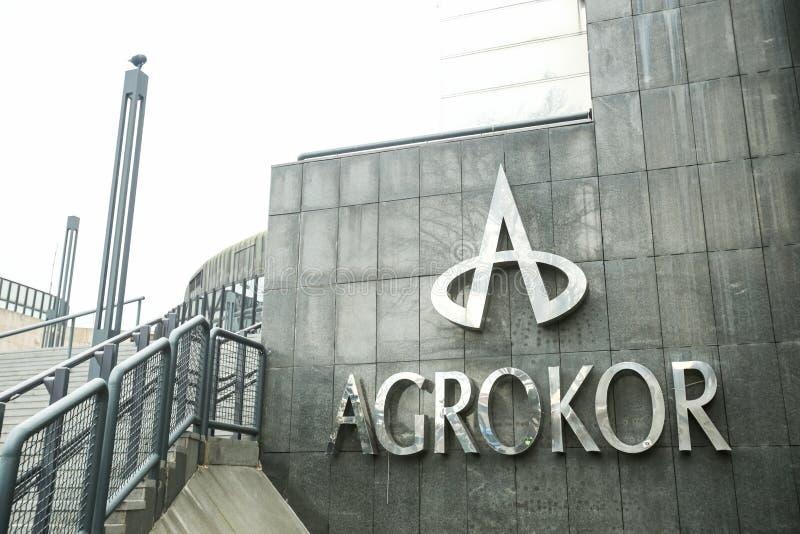 Logotipo de Agrokor imagen de archivo