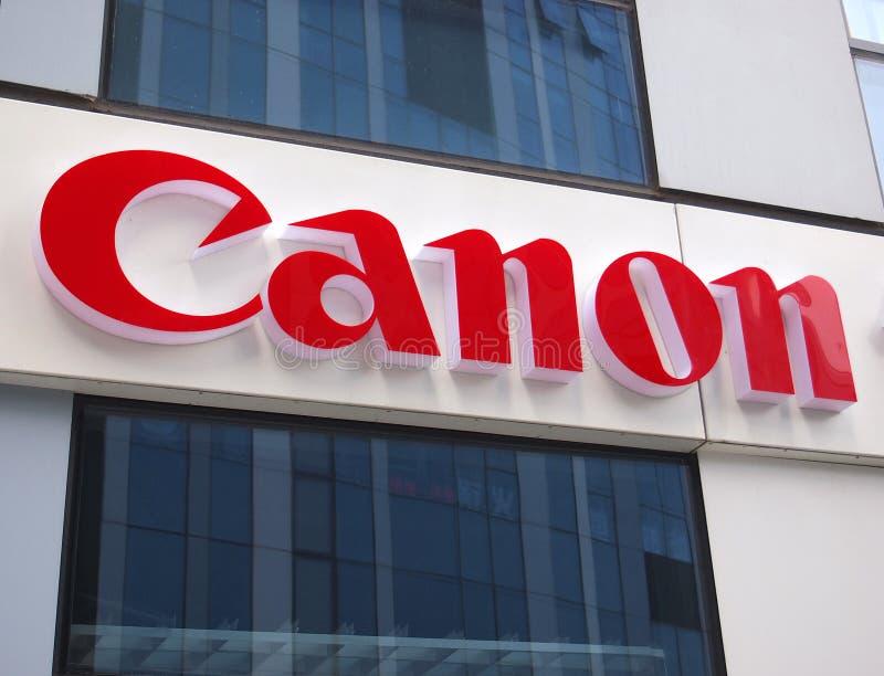 Logotipo de Canon imagenes de archivo