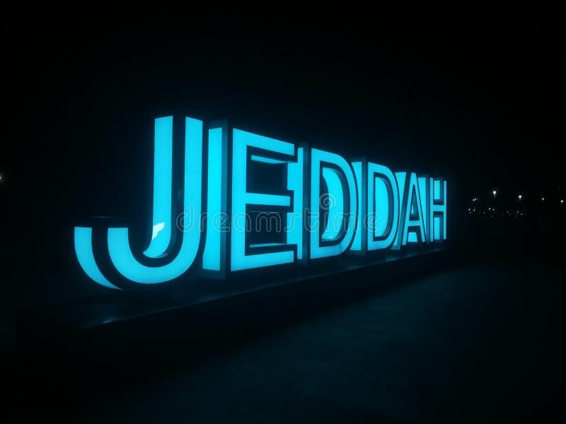 Logotipo de Jedda fotos de archivo