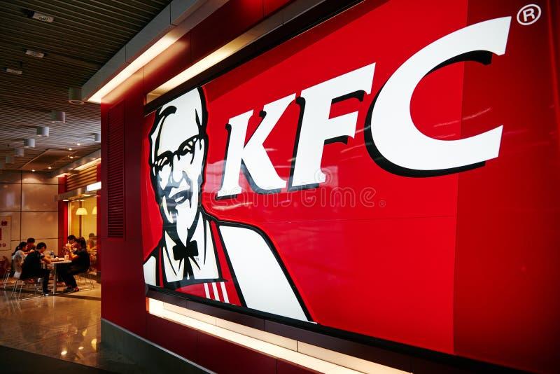Logotipo de Kfc fotografia de stock royalty free