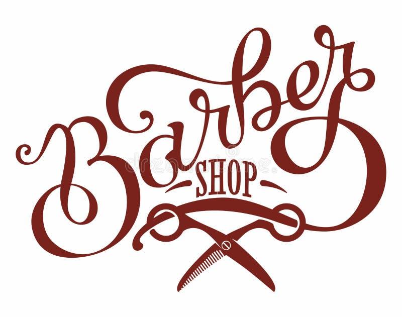 Logotipo de la barbería ilustración del vector