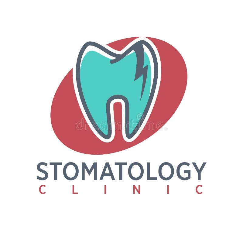 Logotipo de la clínica de la estomatología en fondo oval Icono de la odontología, anuncio de la crema dental libre illustration
