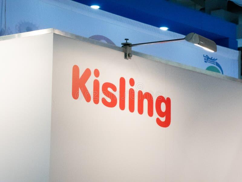 Logotipo de la compañía de Kisling imagenes de archivo