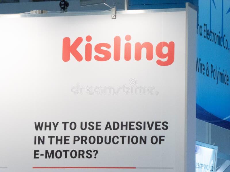 Logotipo de la compañía de Kisling imagen de archivo