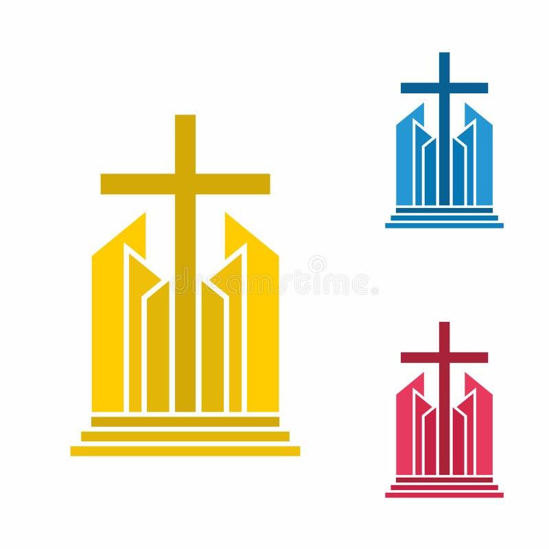 Logotipo de la iglesia Símbolos cristianos Cruz elegante de Jesus Christ entre elementos gráficos del vector stock de ilustración