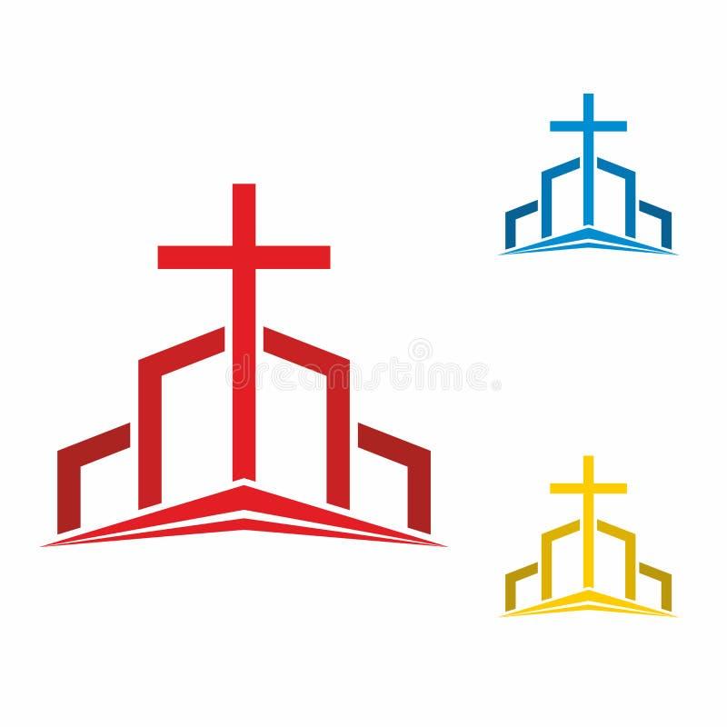 Logotipo de la iglesia Símbolos cristianos Cruz elegante de Jesus Christ entre elementos gráficos del vector libre illustration