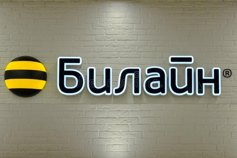 Logotipo de la línea recta en la pared de ladrillo blanca imagen de archivo libre de regalías