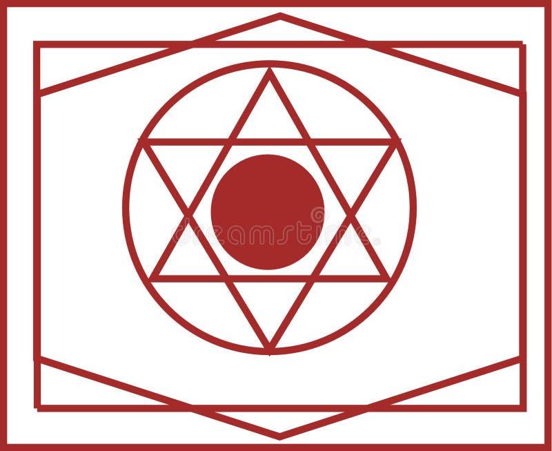 Logotipo de la marca de la estrella ilustración del vector