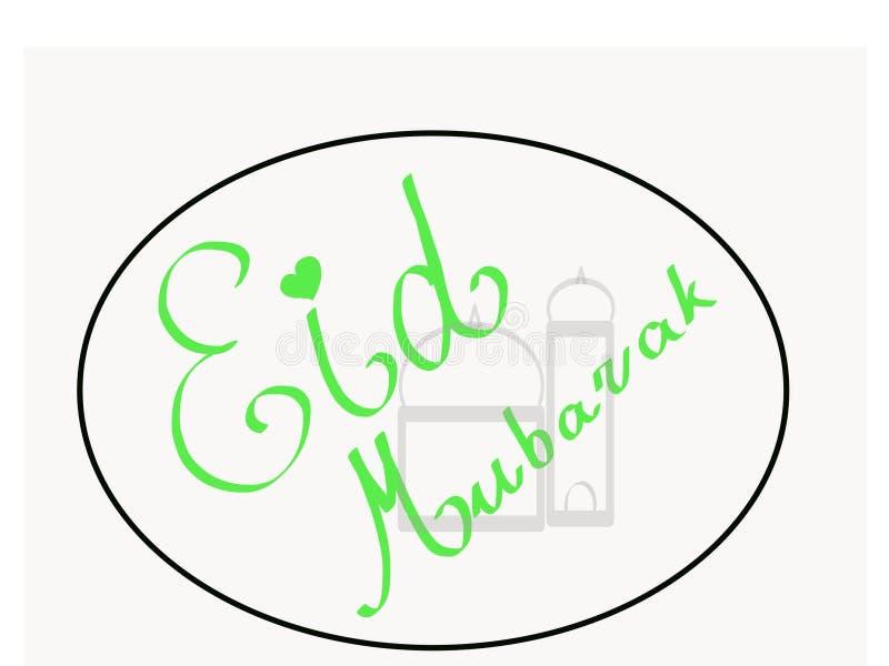 logotipo de la tarjeta imagenes de archivo