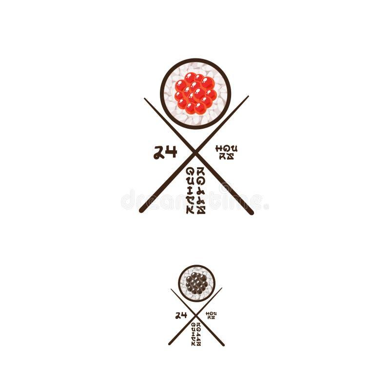Logotipo de los rollos rápidos 24 horas de logotipo de la entrega Icono de la entrega del sushi ilustración del vector