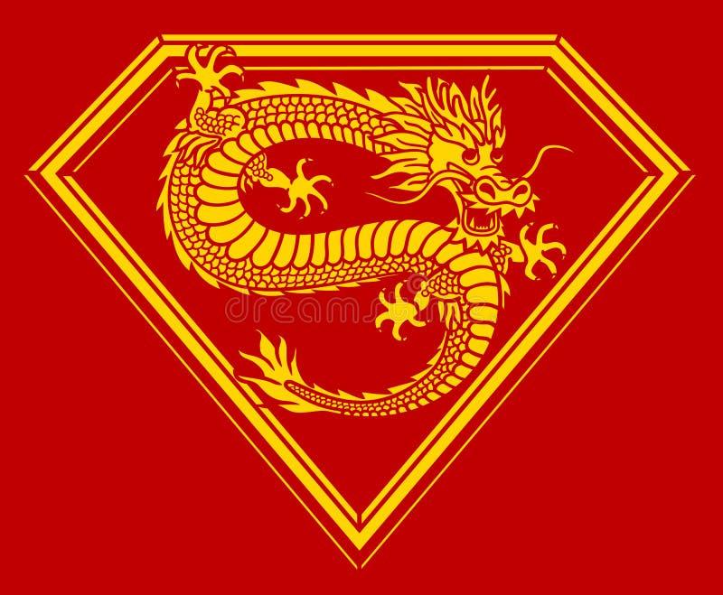 Logotipo de um dragão chinês serpentino Estilo chinês ilustração royalty free