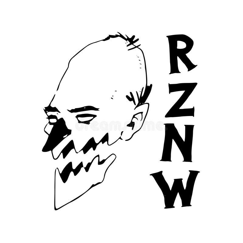 Logotipo del ejemplo para la compa??a Vector Concepto bajo la forma de cabeza calva con las letras P, Z, N, W S?mbolo posible, em libre illustration