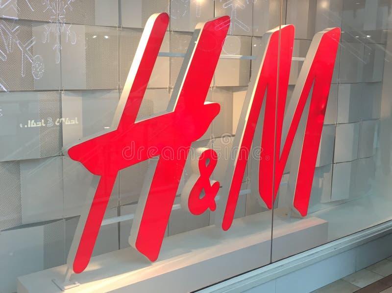 Logotipo del HM fotografía de archivo