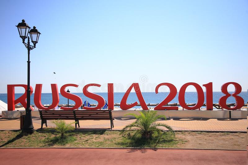 Logotipo del mundial de la FIFA en Rusia fotos de archivo libres de regalías