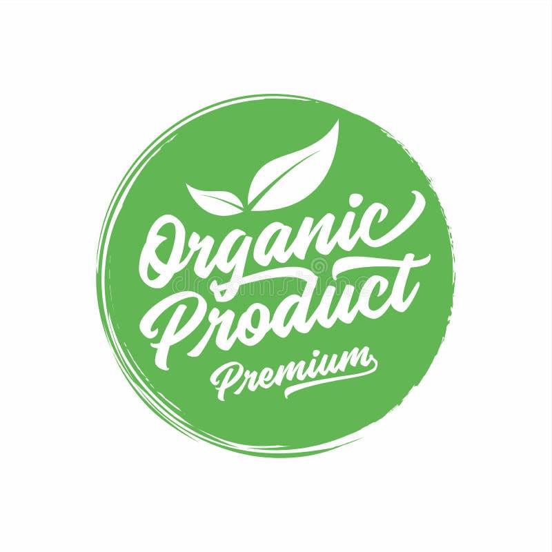 Logotipo del producto orgánico, natural o etiqueta Elemento para el restaurante o el café del menú del diseño libre illustration