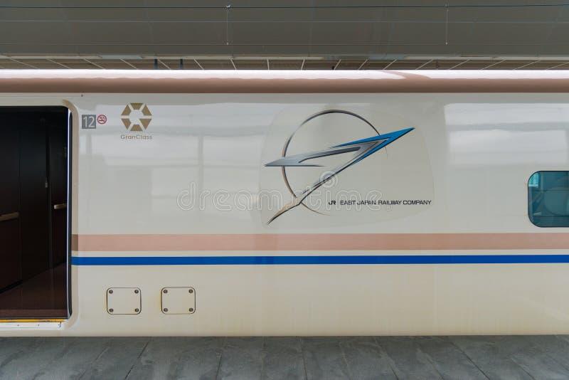 Logotipo del tren de la bala de la serie E7/W7 (de alta velocidad o Shinkansen) fotos de archivo libres de regalías