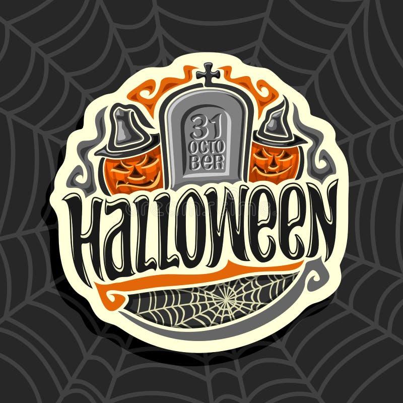 Logotipo del vector en tema del día de fiesta de Halloween ilustración del vector
