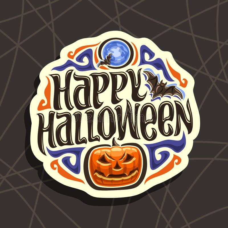 Logotipo del vector para el día de fiesta de Halloween stock de ilustración