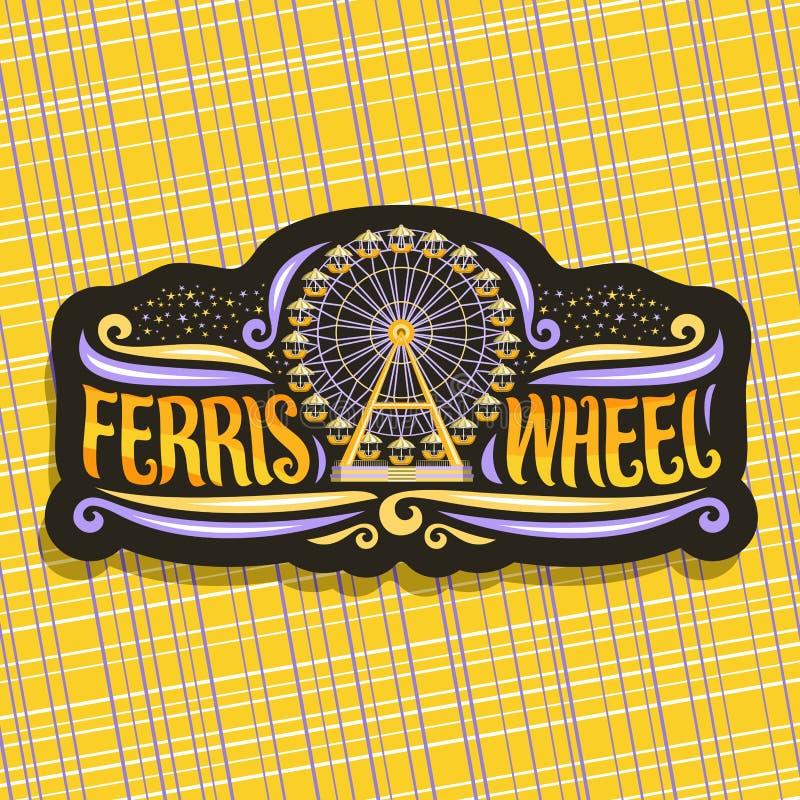 Logotipo del vector para Ferris Wheel libre illustration