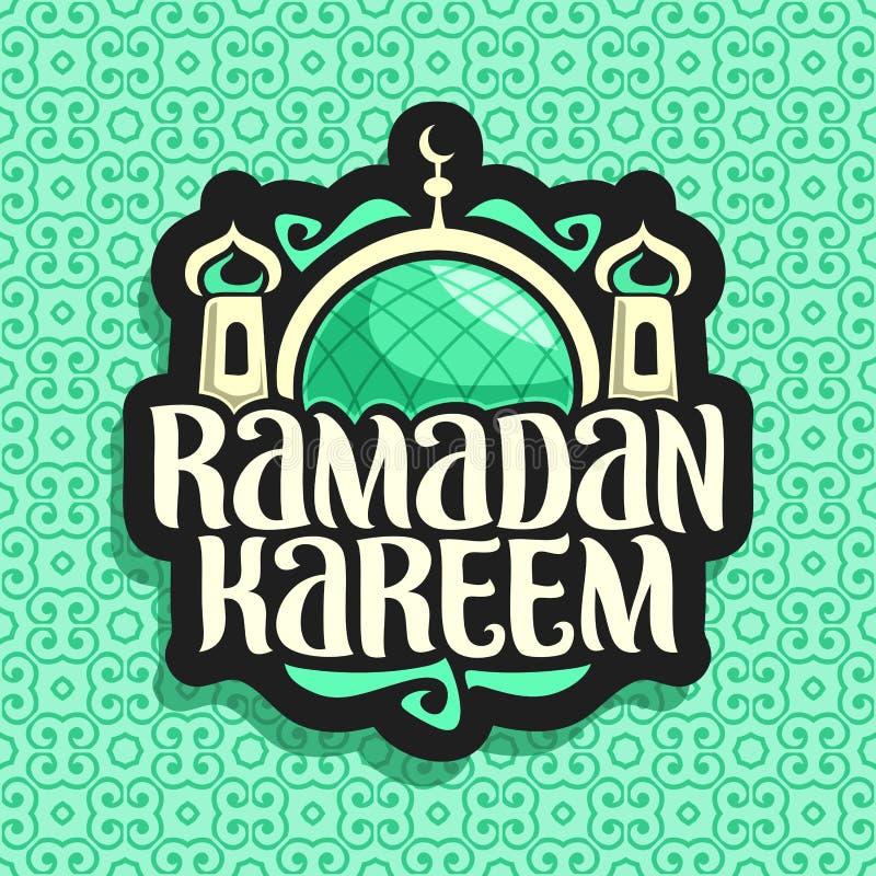 Logotipo del vector para la caligrafía musulmán Ramadan Kareem stock de ilustración