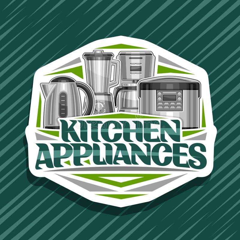 Logotipo del vector para los dispositivos de cocina ilustración del vector