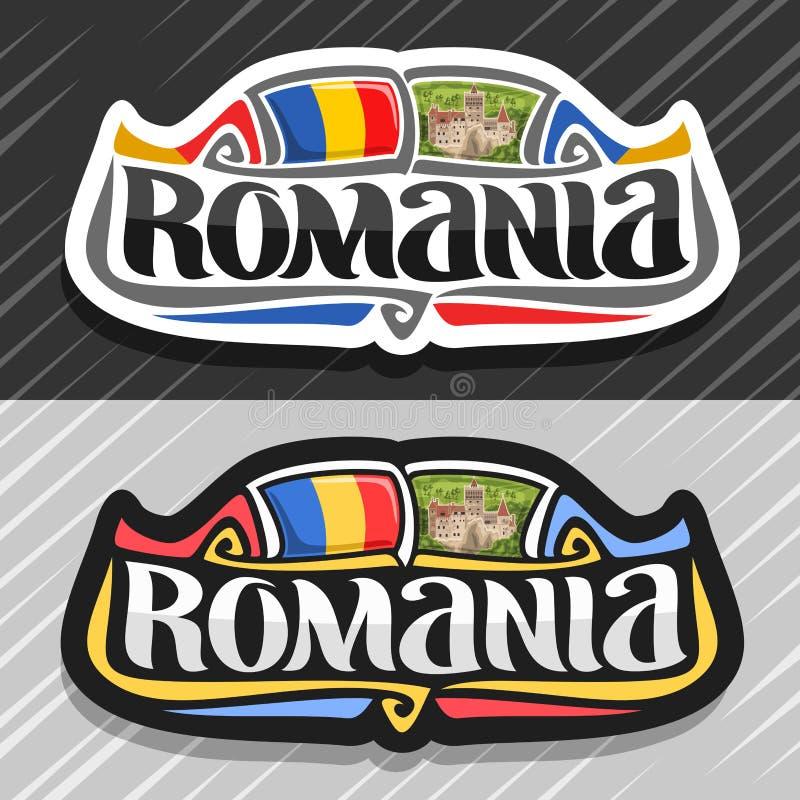 Logotipo del vector para Rumania libre illustration