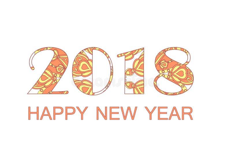 Logotipo 2017 del vintage de la Feliz Año Nuevo en blanco ilustración del vector