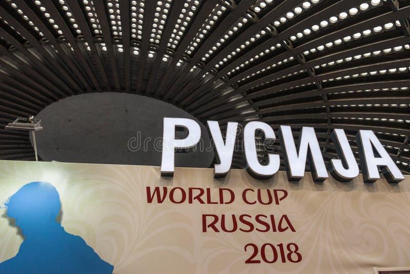 Logotipo do campeonato do mundo 2018 de FIFA do futebol em Rússia em uma feira na Sérvia, a palavra Rússia que está sendo escrita foto de stock royalty free