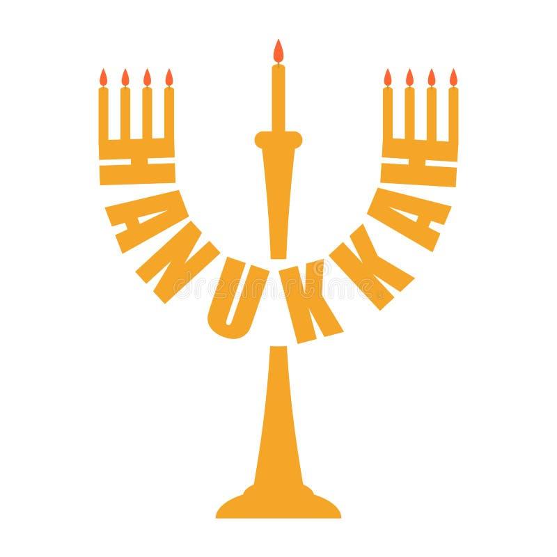 Logotipo do Hanukkah Símbolo de Menorah Feriado religioso judaico Vetor ilustração do vetor