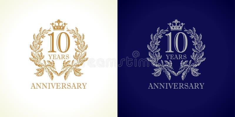 logotipo do luxo de 10 aniversários ilustração do vetor