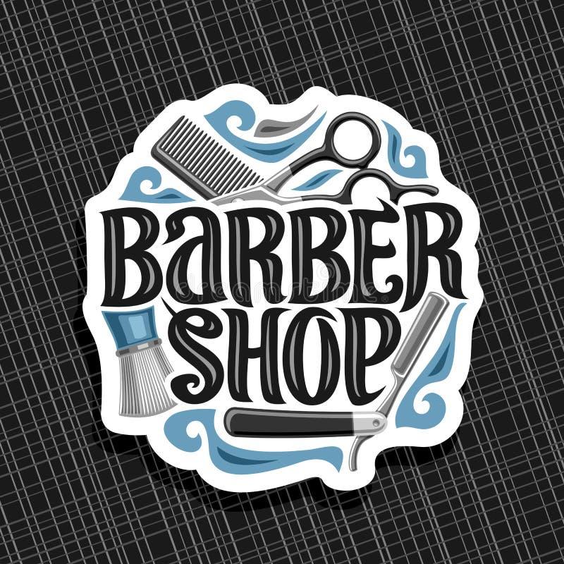 Logotipo do vetor para Barber Shop ilustração do vetor