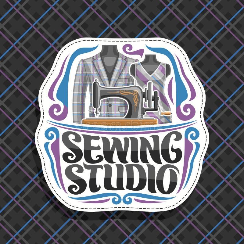 Logotipo do vetor para costurar o estúdio ilustração stock