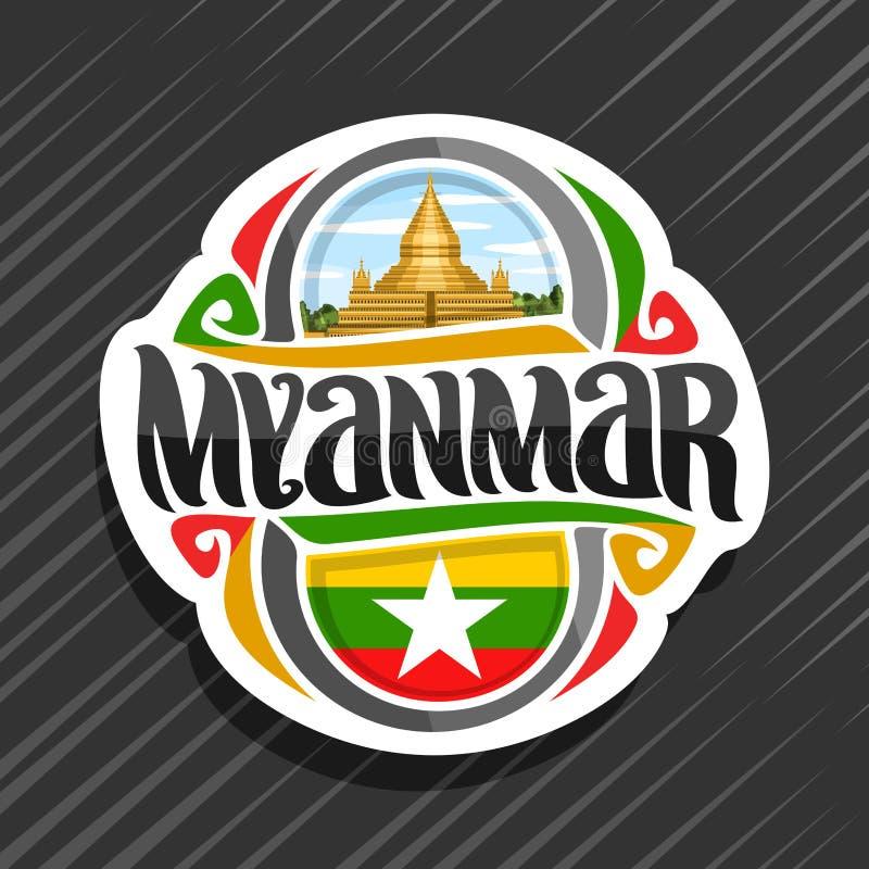 Logotipo do vetor para Myanmar ilustração royalty free