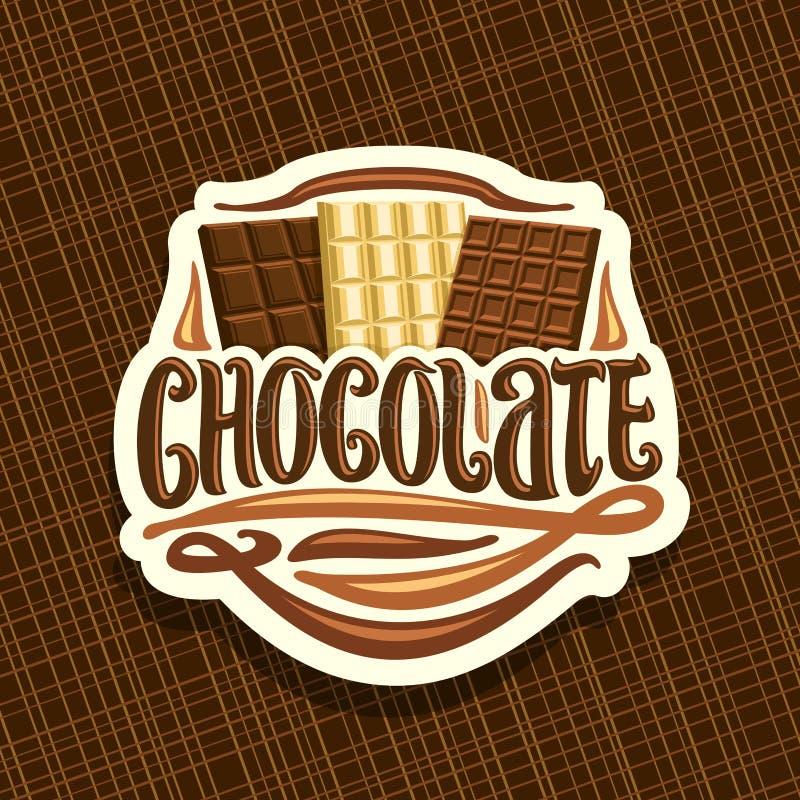 Logotipo do vetor para o chocolate ilustração royalty free