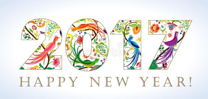 Logotipo 2017 do vintage do ano novo feliz ilustração do vetor