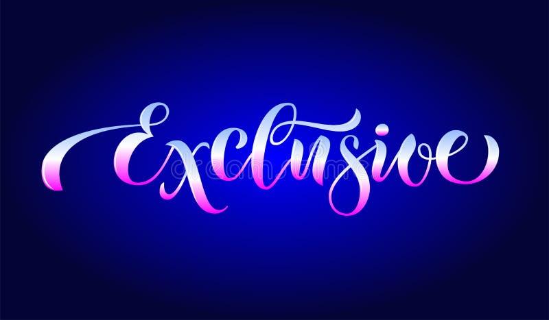 Logotipo exhausto de la caligrafía del vector del arte para la página de internet de la ropa, icono del blog, anuncio de las muje libre illustration