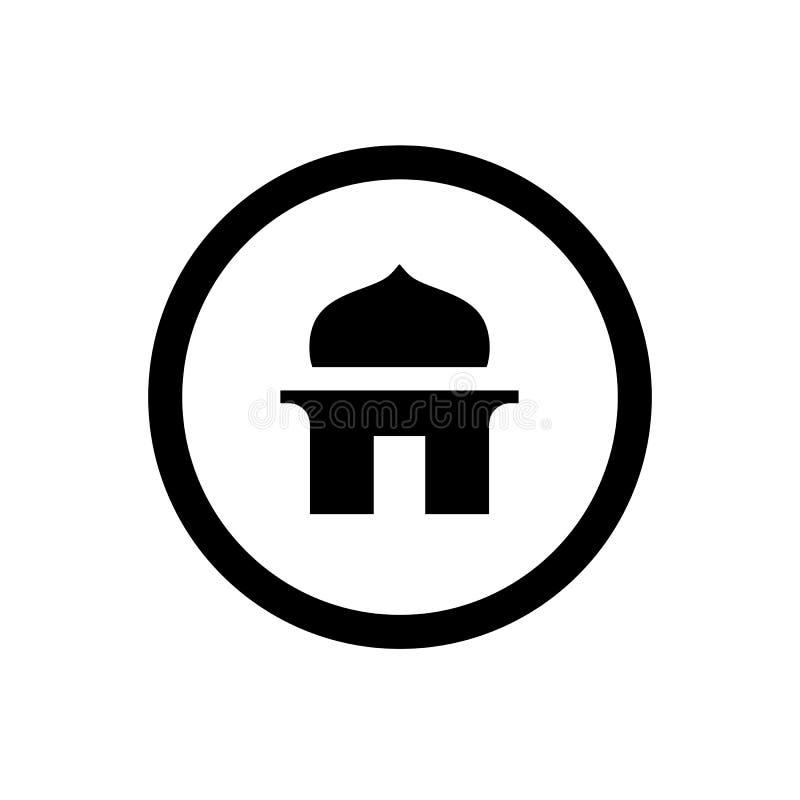 Logotipo islámico del vector de la mezquita, logotipo o diseño del icono, combinado con el esquema del círculo stock de ilustración