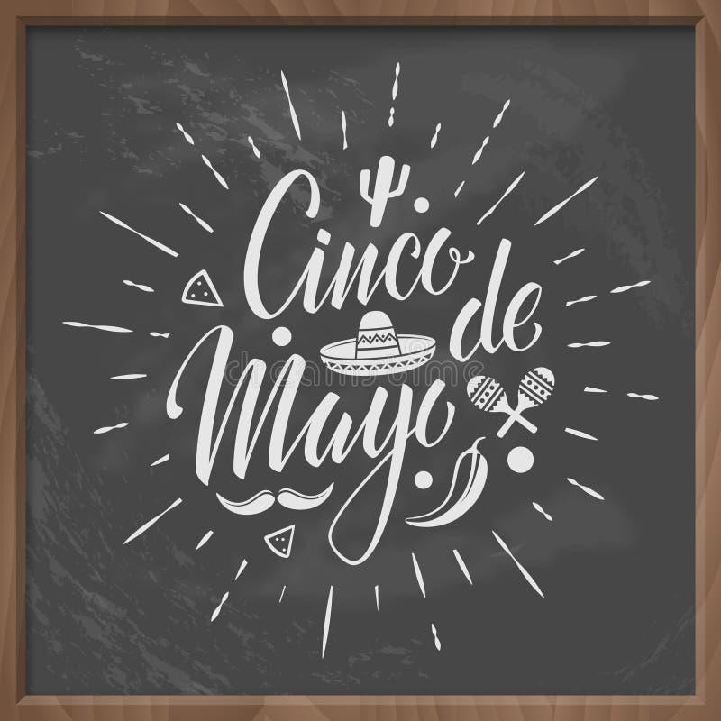 Logotipo letteing do vetor de Cinco de Mayo com fundo do quadro imagem de stock