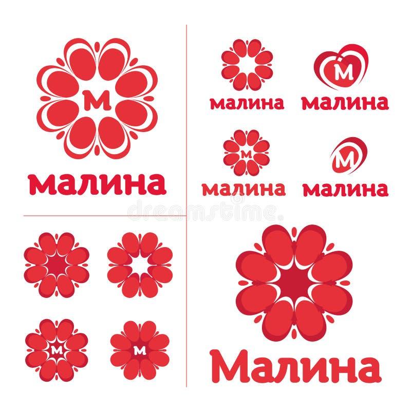 Logotipo, muestra - frambuesa fotos de archivo