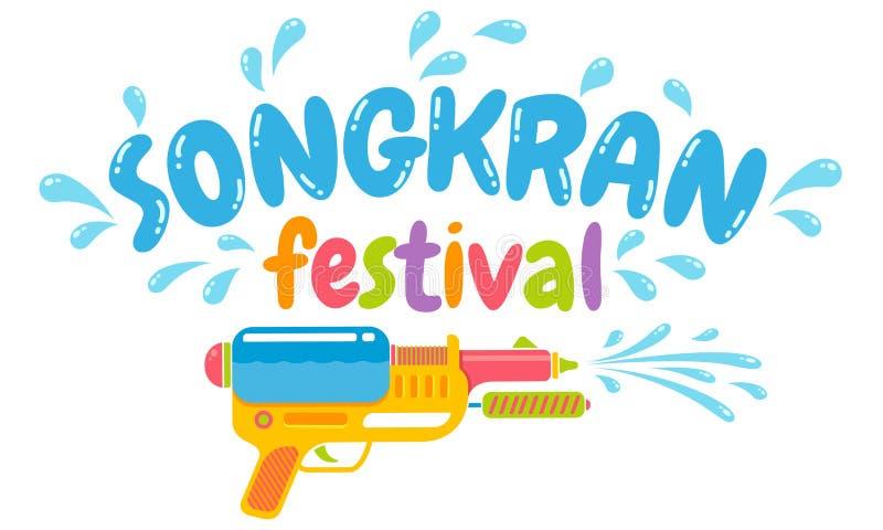 Logotipo para o festival da água com arma ilustração stock
