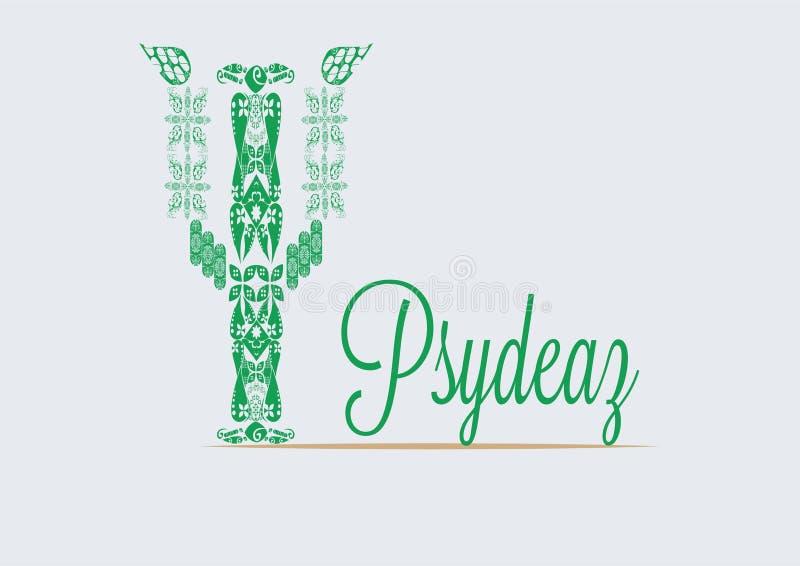 Logotipo para a psicologia fotografia de stock royalty free