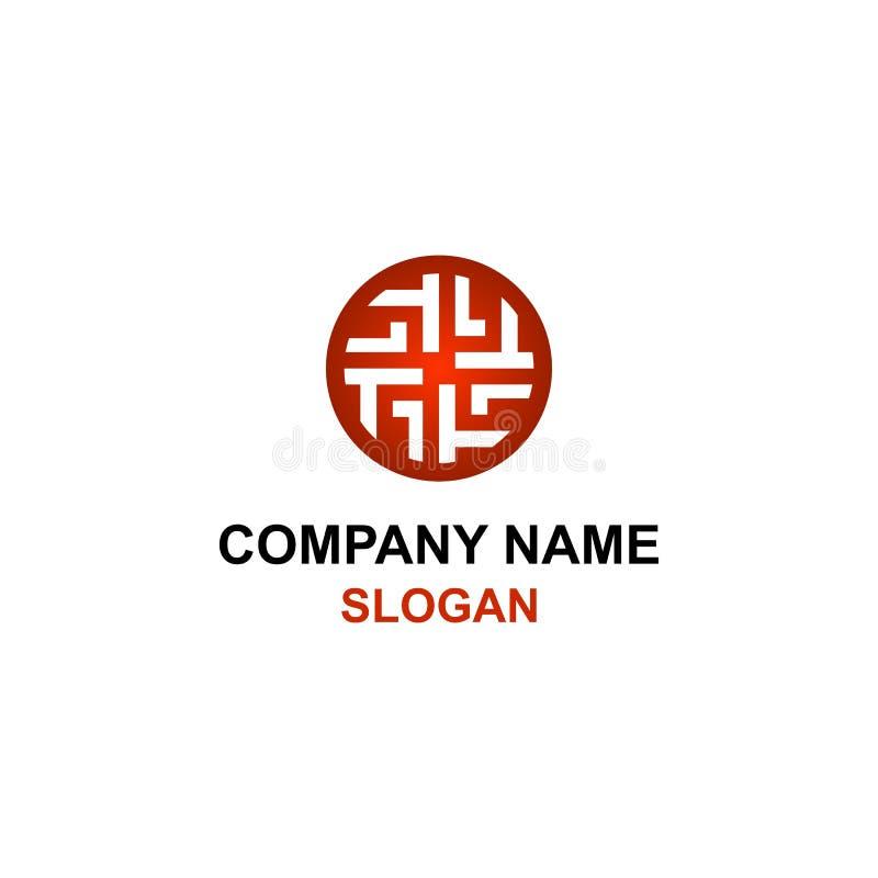 Logotipo rojo abstracto del ornamento del círculo libre illustration