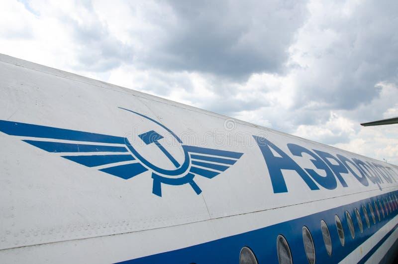 Logotipo velho de Aeroflot em aviões imagem de stock royalty free