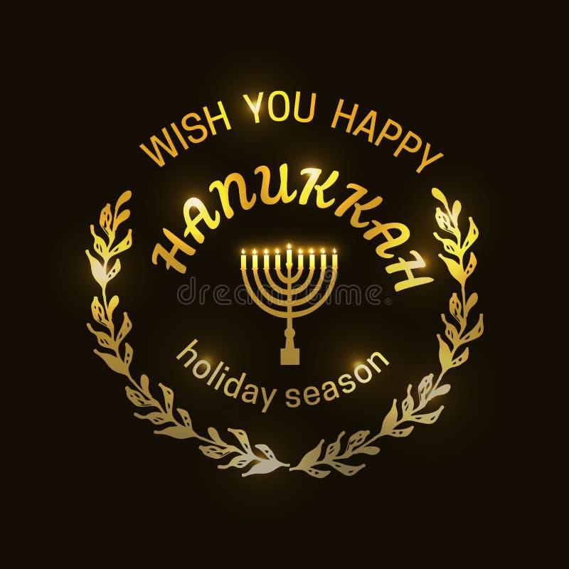 Logotype de Hanoucca, insigne et typographie d'or heureux d'icône illustration de vecteur