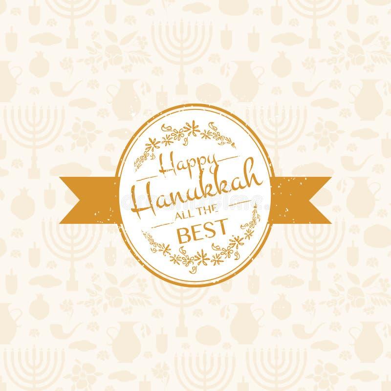 Logotype de Hanoucca, insigne et typographie heureux d'icône illustration libre de droits